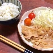 ご飯がススム☆やわらか優しい生姜焼き♡