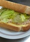 山形食パンで、ボリュームツナサンド♪