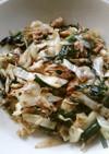 サバ水煮缶と野菜の、醤油味の一品