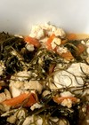 切り昆布と豆腐のチャンプル