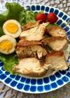 炊飯器で簡単鶏チャーシュー♪