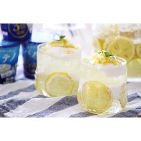 レモンシロップで作るふるふるレモンゼリー