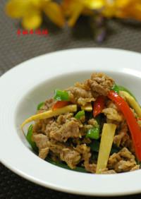 青椒牛肉絲☆薄切り牛肉とピーマンの炒め