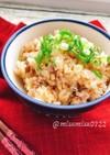シンプル簡単炊き込み!挽肉と生姜のごはん