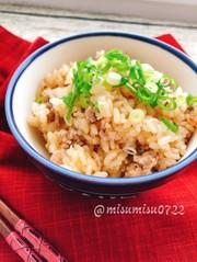 シンプル簡単炊き込み!挽肉と生姜のごはんの写真