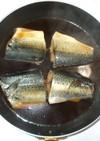 基本の魚さばの煮付け♪簡単煮魚