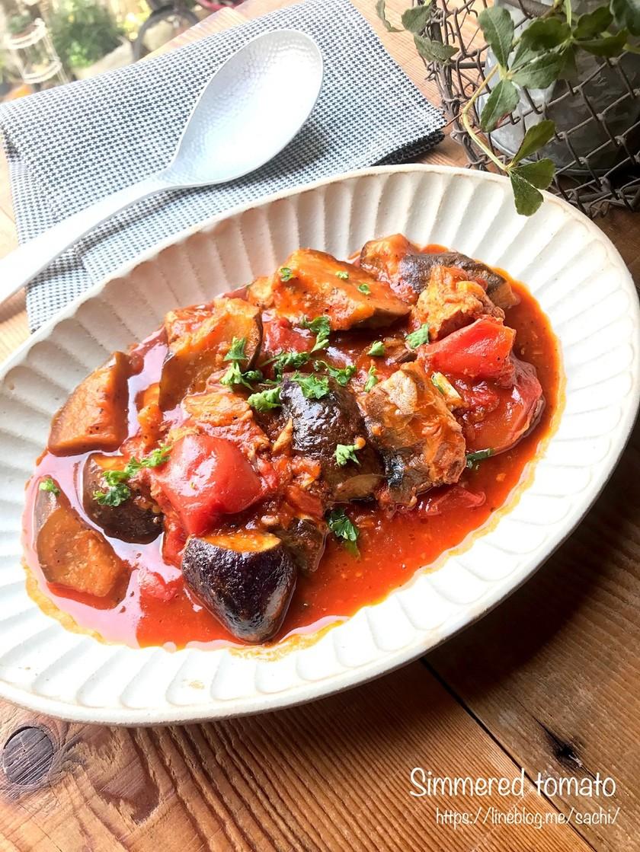 なすと鯖缶のトマト煮