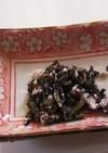 赤紫蘇茎の塩麹漬け