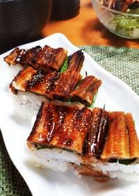 絶品タレ 焼穴子の押寿司
