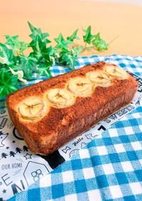砂糖不使用♡簡単♡おからバナナケーキ♡