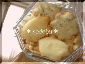 簡単♡型抜きクッキー♡プレーン&紅茶♪