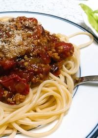 ミニトマトのボロネーゼ風スパゲティ