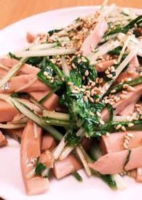魚肉ソーセージと水菜の☆オイマヨ炒め