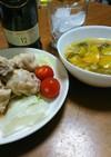 冷し鶏手羽元中華だれと鶏だし野菜スープ