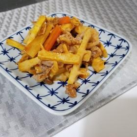 真竹の豚キムチ炒め お弁当にも