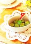 お豆腐の抹茶生チョコ
