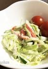 キャベツとカニカマのマヨネーズサラダ