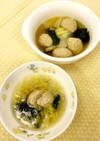 【取り分け離乳食9か月頃~】肉団子スープ