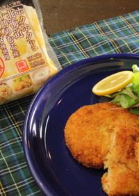 焼鮭フィッシュケーキ
