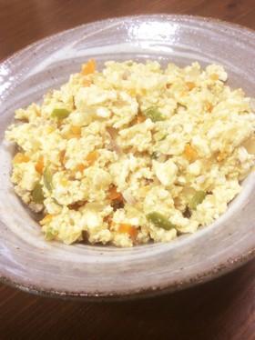 カレー風味の入り豆腐
