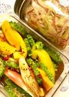 カラフル夏野菜のイタリアンピクルス