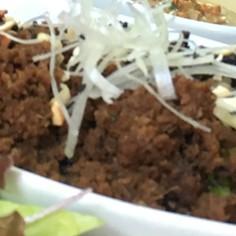 ひじきと野菜の和風ベジボウル