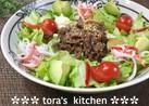 ごちそう☘️焼肉サラダ