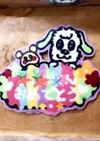 チョコプレートの作り方♡キャラケーキ!