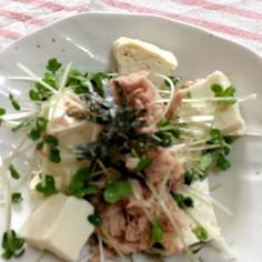 豆腐とブロッコリースプラウトのサラダ