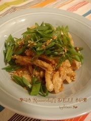 鶏皮サクサク♔酢醤油ソースが決めて♡の写真