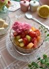 フルーツたっぷりマチェドニア