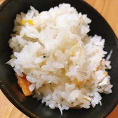 味付け塩だけ?!美味しい炊き込みご飯♫