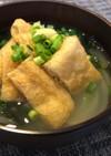 生姜香る焼き油揚げのお味噌汁*