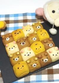 リラックマのちぎりパン☆
