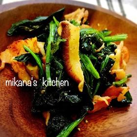 お弁当に☆ほうれん草と椎茸のバターソテー