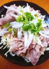 豚肉と新玉ねぎの冷しゃぶサラダ