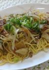 豚肉ときのこの梅風味スパゲティ-丸新本家