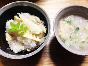破竹の筍ご飯、ひつまぶし風