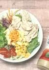 3種のチーズと野菜たっぷりベジボール