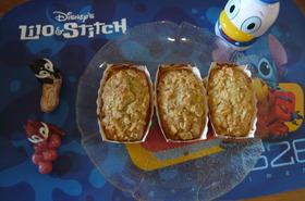 バナナのプチパウンドケーキ