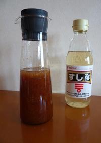 すし酢で手作りドレッシング