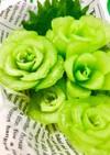 薔薇の小松菜サラダ