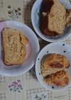 あまったパン粉のデニッシュパン