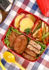 お弁当にぴったり♪野菜入りミニハンバーグ