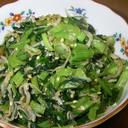 小松菜とじゃこの常備菜
