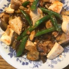 痩せる鶏胸肉のナス肉豆腐トマトソース炒め
