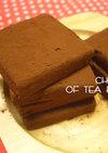 もっちりとろ~り♪紅茶の生チョコ