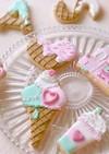 アイスクリームのアイシングクッキー♡