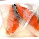 塩鮭の塩抜き