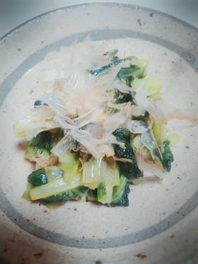*ゆず味噌でヤミツキ☆無限小松菜*